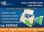 >>PROMOCIÓN E-MAIL MASIVO EN QUITO>> NUEVOS CLIENTES PARA SU NEGOCIO INF.2239553 / 3319032 / 092879844