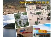 TOUR MONTAÑITA, MANTA, SALINAS, RUTA DEL SOL....VACAIONES 2017!!!