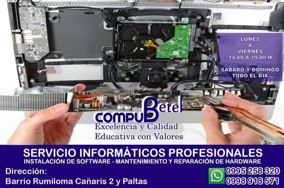 Servicio de reparación y recuperación de datos de pc-escritorio y portátiles.