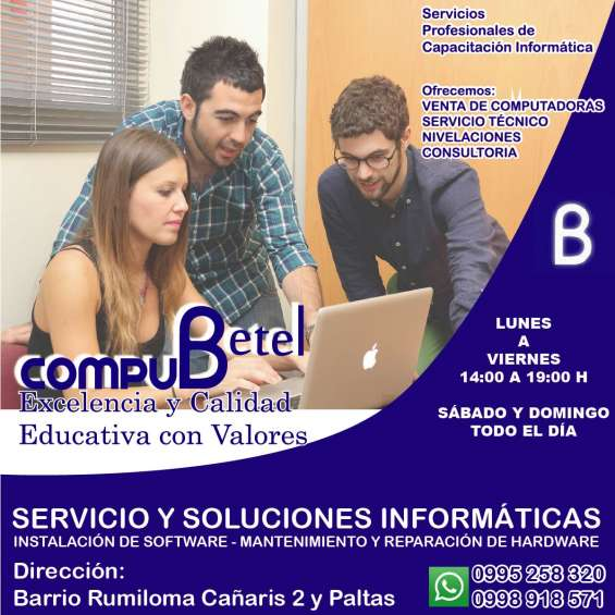 Compu betel: servicio técnico garantizado de portátiles para cyber´s