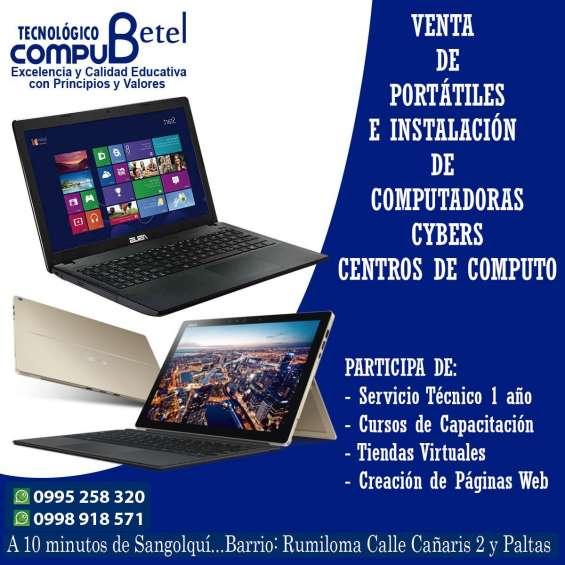 Venta de computadoras y portátiles dell y hp